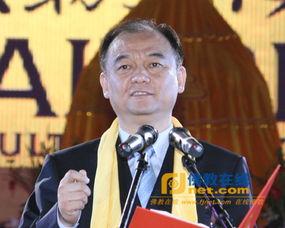 国宗局副局长齐晓飞在在雪窦山弥勒文化节开幕式上致辞