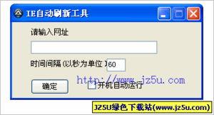 ...版 115网盘地址解析为直接地址 -JZ5U绿色下载站2012年4月15日绿...