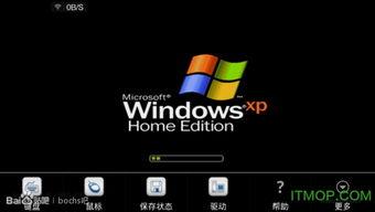 微软官网下载windows 10 最新原生安装镜像