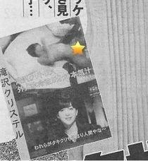 日韩激情做爱色图-日本 性爱光盘 女主播更新博客只剩躯壳