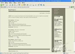 ...工作的话就需要下载对应的ISO文件.下载下来的bt3final_usb.iso文...