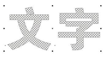 CDR里如何网状填充字体,