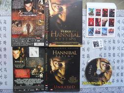 《少年汉尼拔》,人魔崛起于战火时的悲惨雄霸天下 发布于:2010-02-...