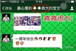 叶璇给男友小默的备注名称是:-被下降头的叶璇又 发病 了,给男友的...