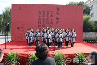 费孝通江村纪念馆重新开馆 历时4个月完成改造