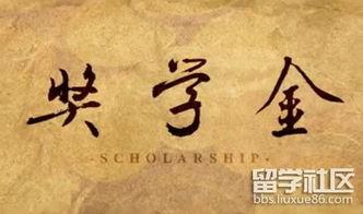 日本东北大学读修士奖学金设置情况