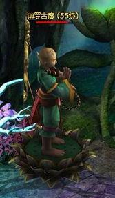 上古大阵可传回人界,但必须是阵法守护者其中一位的衣钵继承人才能...