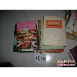 好人一生平安 QQ499605649 -全部商品 祝福书屋 孔夫子旧书网