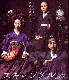 丑闻 2003年李在容执导韩国电影 搜狗百科