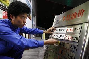 手机棋牌游戏开发费用-...0日起将汽柴油价格每吨提高480元