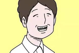 日本插画师笔下的职场卖笑指南,特别实用