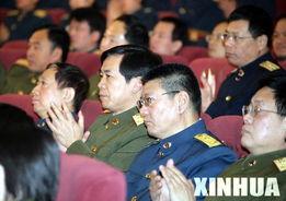 ...志先进事迹报告会.这是驻京部队和武警官兵以及航空工业系统干部...