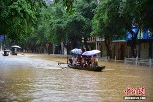 时时彩单双大小漏洞,南方暴雨又至 今年汛期这些人因抗洪不力被问责...