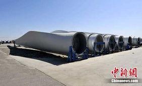...重量为6.3吨至9.1吨.  摄 -甘肃酒泉新能源装备制造产业园吸引国内...