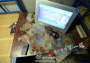 ,放着台便携式播放器,正在放黄色录像,但画面被暂停,看录像的人...