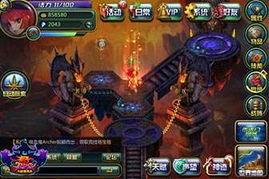 位面战争篇:当位面之力减弱,时空裂痕涌现之际,玩家可以伺机进入...