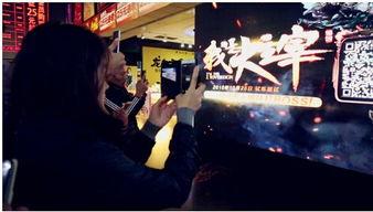 我是大主宰 九幽雀再度现身北京影城