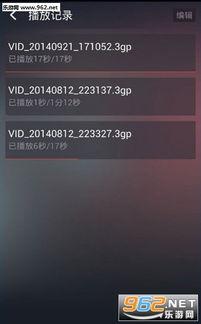 吉吉播放器音影先锋av资源 吉吉播放器音影先锋手机版下载v6.5.0 乐游...