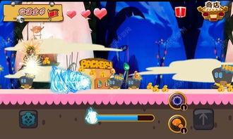 缉拿狂徒破解版下载 缉拿狂徒无限金币内购破解版 v1.0 清风安卓游戏网