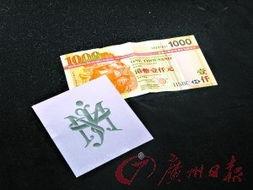 ...的香港记者发放1000港元的红包,红包上,是李嘉欣和许晋亨两人的...