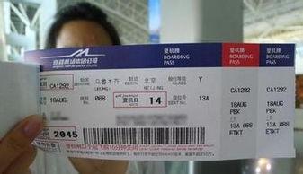 改签机票遇诈骗 六千元丢的 不明白