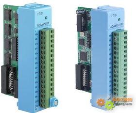 研华模块ADAM 5081 5080 4通道计数器 频率模块