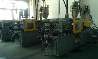00544 制作过程-塑料生产工艺流程 塑料生产工艺 注塑机