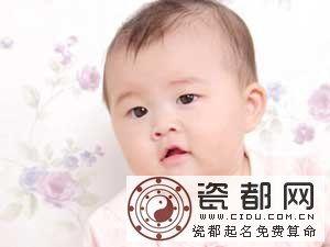 怎么样给宝宝取个适合自己的名字?