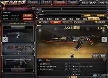 CF新英雄级武器M4A1 龙血怎么样 CF新英雄级武器M4A1 龙血售价介绍 牛游戏网攻略