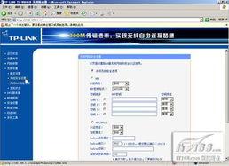 ...P LINK 802.11N无线网络加上把安全锁