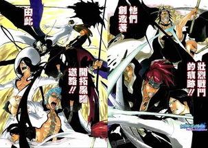 传说中的神的名字,死亡的代言人... 漫画现也已被翻译成英文、中文等...