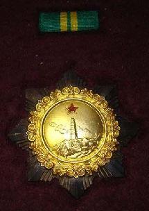 二级独立自由勋章-独立自由勋章 详解 朱德曾获一级独立自由勋章