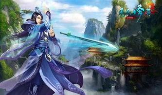仙路道途,宠物是修真世界中玩家战斗强大的支援,是闲暇游山赏景的...