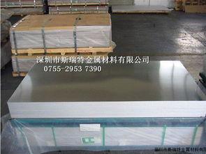 ...03防锈耐腐蚀铝板