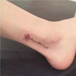 时尚脚踝纹身,美观而不失性感