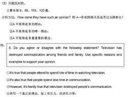 托福 TOEFL 写作范文整理 TWE写作范文39