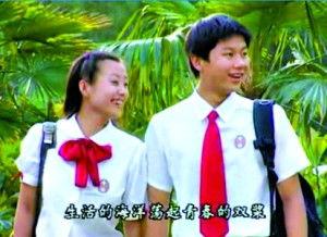 免费97成人视频-1997年,青春小说《十七岁不哭》轰动一时,同名电视剧获得次年的金...