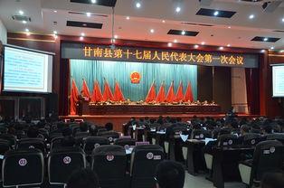 ...和审议了甘南县人民法院党组书记徐哲所作的工作报告.-甘南县法院...