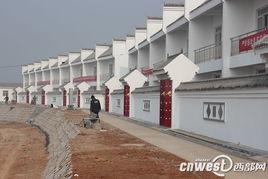 新建的二层小洋楼漂亮实用-18户村民住上移民搬迁小洋楼 村民只需安...