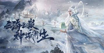 王者荣耀杨戬强势出装,哮天犬,我们走