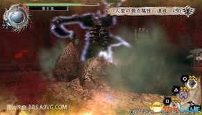 九星星士-2:被顶开的无头,会采用大踏步的方式接近玩家,因为有石巨在前面...