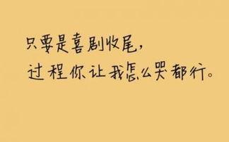 一句话经典语录说说
