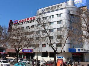 ... 高级大床房 内宾 中国假日旅游网