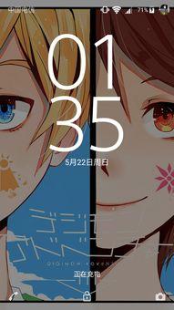 高石武Xperia主题app 高石武Xperia主题安卓版下载 v1.0.0 跑跑车安卓...