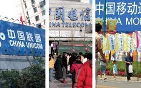 .5月下旬,从香港传出的一则消息震惊了移动、电信、联通、网通四...
