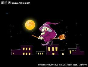 巫婆骑扫帚动画