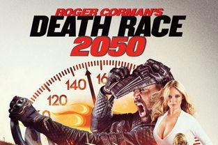 ...亡飞车2050百度云高清下载 死亡飞车2050网盘720p资源