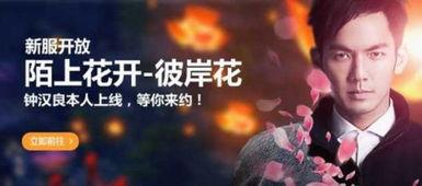 冷世之我为刀狂-钟汉良曾扮演电视剧版《天涯明月刀》男主角傅红雪,气质卓尔,形神...