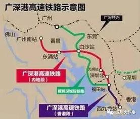 广深港高铁内部设计曝光 全车有wifi 福田到香港14分钟