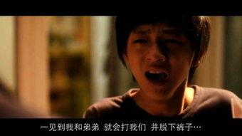 讲述老师性侵学生的韩国电影《熔炉》剧照.-不改变 强奸文化 性侵预...